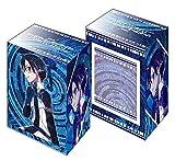 ブシロードデッキホルダーコレクションV2 Vol.204 劇場版 ソードアート・オンライン -オーディナル・スケール- 『キリト』Part.2
