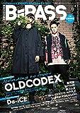 B-PASS (バックステージ・パス) 2018年9月号 [雑誌]