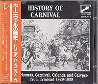 カーニヴァルの歴史~トリニダッド1929-39