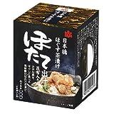 桐印 日本橋 ほぐす茶漬け ほたて 出汁(昆布入り)
