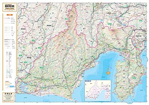 スクリーンマップ 分県地図 静岡県 (ポスター地図 | マップル) 発売日