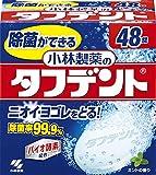 小林製薬のタフデント 入れ歯用洗浄剤 ミントの香り 48錠