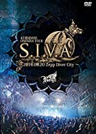 47都道府県 ONEMAN TOUR FINAL『S.I.V.A』~2016.08.20 Zepp Diver City~【初回限定盤】 [DVD](在庫あり。)