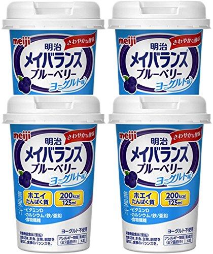 明治 メイバランス Miniカップ ブルーベリーヨーグルト味 125ml×4本