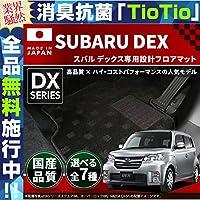 スバル デックス フロアマット DXマット H20/11~H24/44 M401F/M411F 車1台分 フロアマット 純正 TYPE 4WD/標準仕様,ラバー ブラック