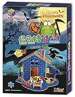 Mung Beans Frogハロウィン3dパズル、34ピース