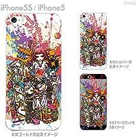 ジアン jiang iPhone5S iPhone5 ケース カバー スマホケース クリアケース Clear Arts Project.C.K. プロジェクトシーケー 憤怒 11-ip5s-ck0019