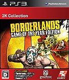 「Borderlands(ボーダーランズ) 廉価版(Game of The Year Edition)」の画像