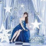 戸松遥 BEST SELECTION -starlight-(通常盤) 画像
