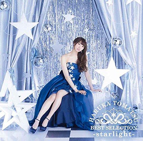 戸松遥 BEST SELECTION -starlight-(通常盤) 戸松 遥 ミュージックレイン