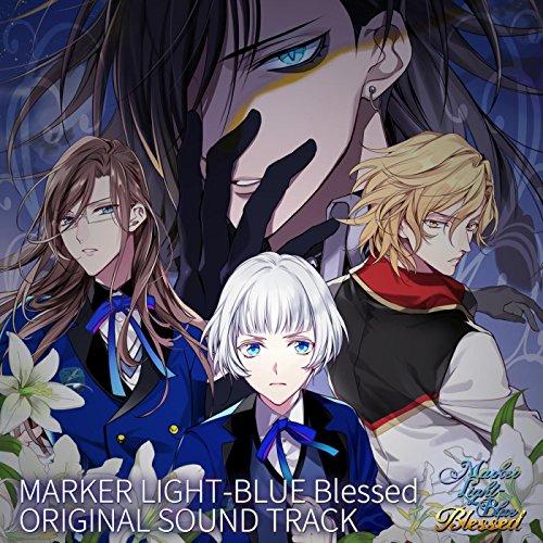 MARKER LIGHT-BLUE Blessed ORIGINAL SOUND TRACK