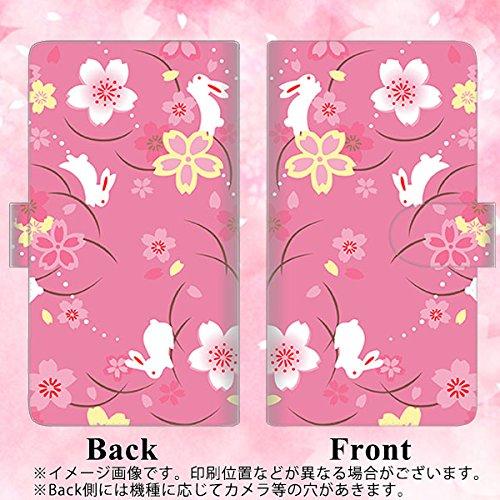 らくらくスマートフォン4 F-04J 手帳型スマホケース 【ステッチタイプ】 149 桜と白うさぎ 横開き