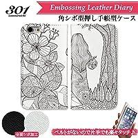 301-sanmaruichi- Xperia Z5 ケース XperiaZ5 ケース 手帳型 おしゃれ フェアリーテイル おとぎ話 イラスト タッチ B シボ加工 高級PUレザー 手帳ケース ベルトなし