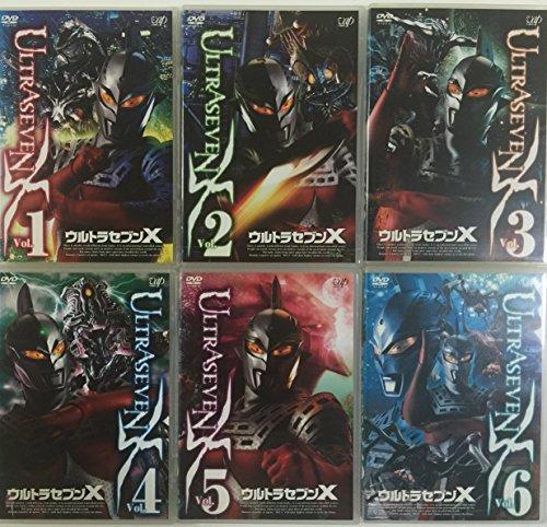 ウルトラセブンX [レンタル落ち] (全6巻) [マーケットプレイス DVDセット商品]