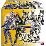装動 仮面ライダーゼロワン AI 03 コンプリートセット 食玩・ガム (仮面ライダーゼロワン)