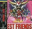 鎧伝サムライトルーパー/BEST FRIENDS