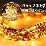 ToogeイルミネーションライトLED電飾20m200球8パタン切替リモコン付き室外防水防雨銅線ワイヤー日本向け認証取得(20m)