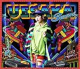上坂すみれの9thシングル「POP TEAM EPIC」MV公開。「ポプテピピック」OP曲