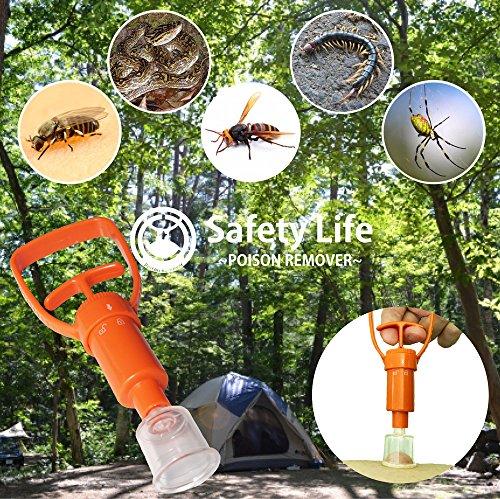 Safety Life(セーフティライフ) ポイズンリムーバー コンパクト 携帯ケース付 応急処置 セット
