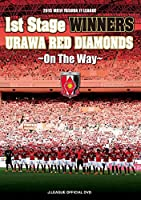 2015 MEIJI YASUDA J1 LEAGUE 1st Stage WINNERS URAWA RED DIAMONDS ~On The Way~ [DVD]