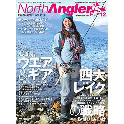 North Angler's 2017年12月号 (2017-11-08) [雑誌]