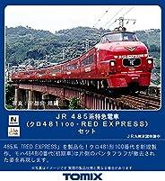 TOMIX Nゲージ JR 485系 クロ481-100 RED EXPRESS セット 98777 鉄道模型 電車