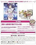 ラブライブ!  2nd Season 5 (特装限定版) [Blu-ray] 画像
