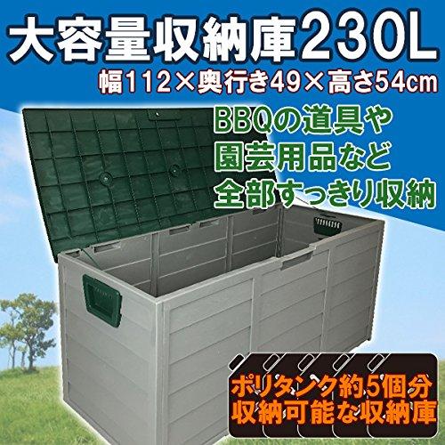 230L 大容量 大型 アウトドア 収納 ボックス / 園芸用品 灯油缶 掃除用具 収納 / KTL-4022 / ###収納ボックス4022###