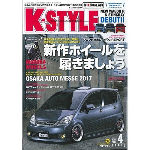 K-STYLE(ケースタイル) 2017年 04 月号 [雑誌]