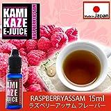 KAMIKAZE E-JUICE カミカゼ ラズベリーアッサムフレーバー RASPBERRYASSAM 電子タバコ 日本製国産 リキッド 15ml 1本