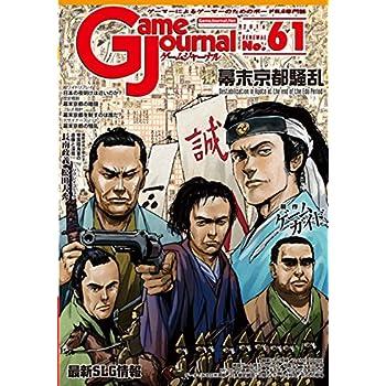 Amazon   ゲームジャーナル61号 幕末京都騒乱   ボードゲーム   おもちゃ