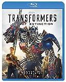 トランスフォーマー/ロストエイジ[AmazonDVDコレクション] [Blu-ray]