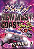 BEST OF NEW WEST COAST vol.2