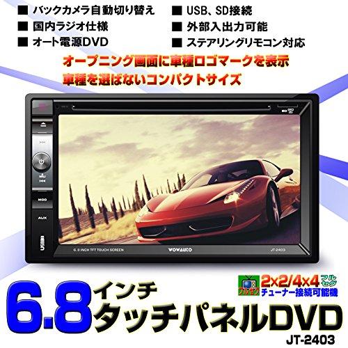 6.8インチタッチパネルDVDプレーヤー USB SD 動画...