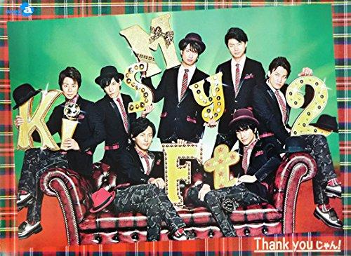 ポスター ★ Kis-My-Ft2 「Thank youじゃん!」 CD購入 先着抽選 2賞 B2