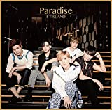 What about me?-FTISLAND