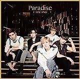 Paradise♪FTISLANDのCDジャケット
