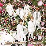 【早期購入特典あり】Memorial(初回限定盤A)(DVD付)【先着特典:ステッカーシート(Aタイプ)付 】