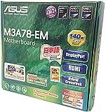 ASUSTek マザーボード AMD SocketAM2+/DDR2メモリ対応 M-ATX M3A78-EM