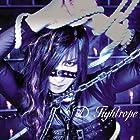 Tightrope(初回限定盤A)(DVD付)()