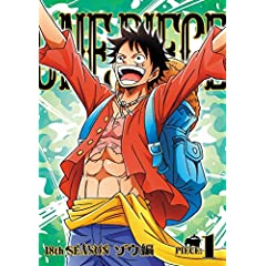 ONE PIECE ワンピース 18THシーズン ゾウ編 piece.1 [DVD]