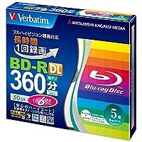 三菱化学メディア 録画用BD-R