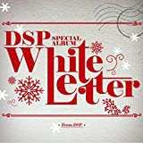 DSP Special Album - White Letter (NFC Card) (First Press Limited Edition)