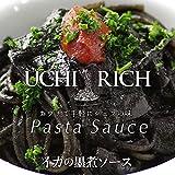 【冷凍】高級パスタソース おウチで手軽にシェフの味 UCHI RICH(うちリッチ) イカの墨煮ソース 70g