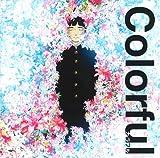 Colorful オリジナル・サウンドトラック