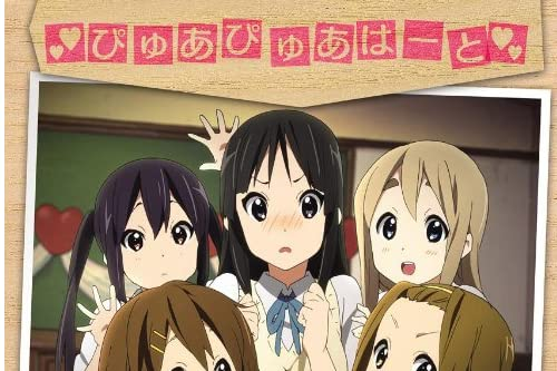 TVアニメ「けいおん!!」ぴゅあぴゅあはーと