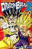 ドラゴンボールZセルゲーム編 巻5―TV版アニメコミックス (ジャンプコミックス)