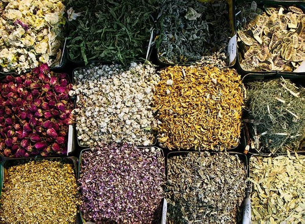 夕食を食べる文言解体するハーブサンプラー: Seasonal – Ostara