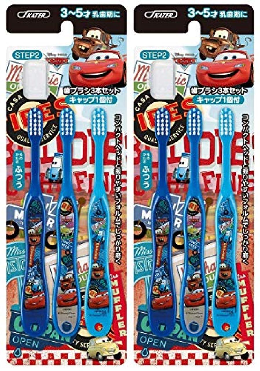 横に冊子滞在スケーター 歯ブラシ 園児用 3-5才 普通 6本セット (3本セット×2個) カーズ 14cm TB5T