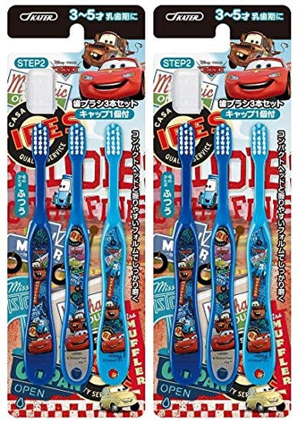あなたのものギャロップマトロンスケーター 歯ブラシ 園児用 3-5才 普通 6本セット (3本セット×2個) カーズ 14cm TB5T
